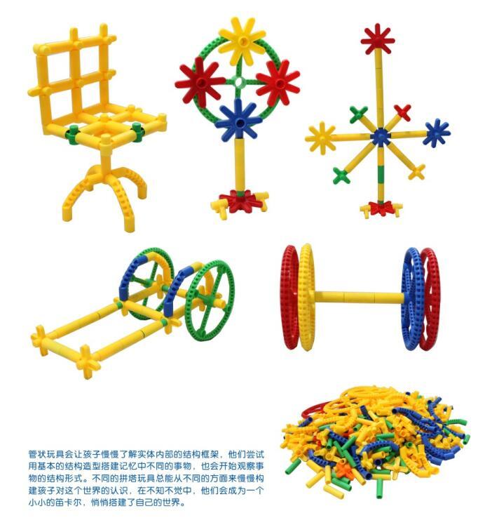 TMT体育-管状积木