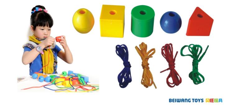 TMT体育-珠子串联玩具